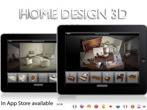 Progettate la vostra casa col vostro ipad e home design 3d ...